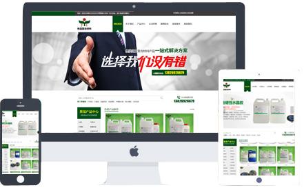 东莞网络营销