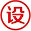 营销推广网站与阿里旺铺定位设计-第七城网络技术