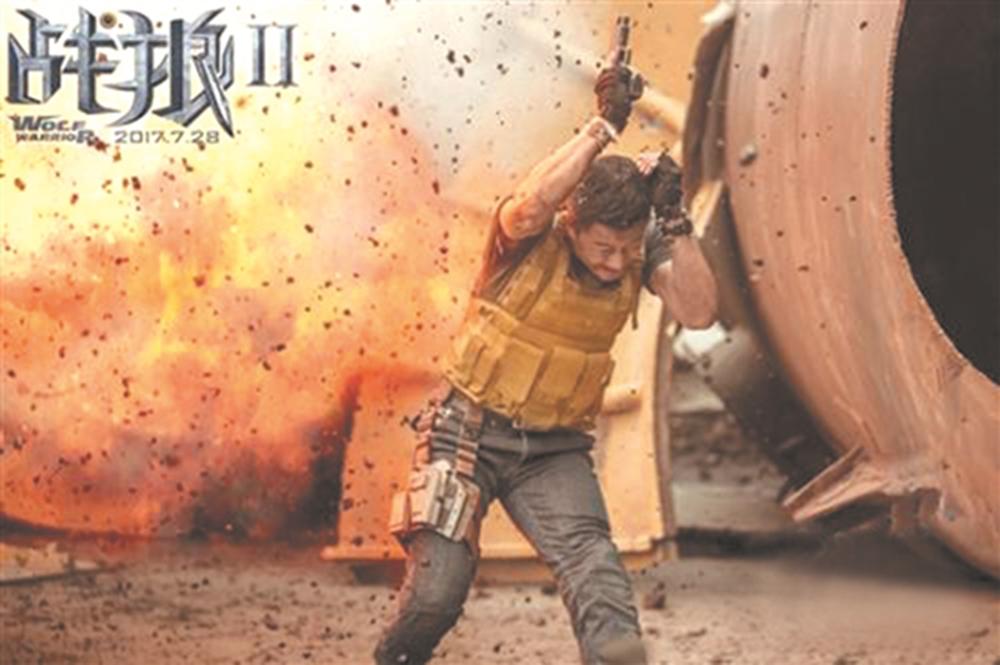 战狼2震撼的爆炸场面