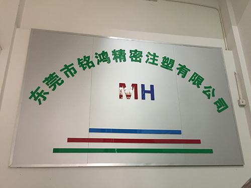 澳门百老汇网投官网牌匾