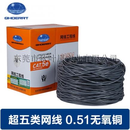 超五类非屏蔽八芯双绞网线305米办公网络线0.51芯网络线材订制