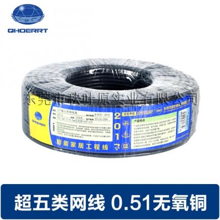 超五类网线0.51无氧铜100米连接线 网络线纯铜现货批发