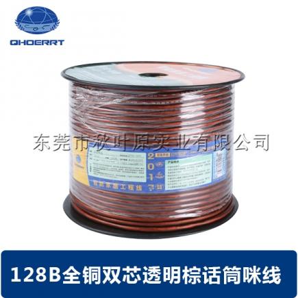 128B话筒线双芯咪线/麦克风线编织t铜线透明话筒咪线